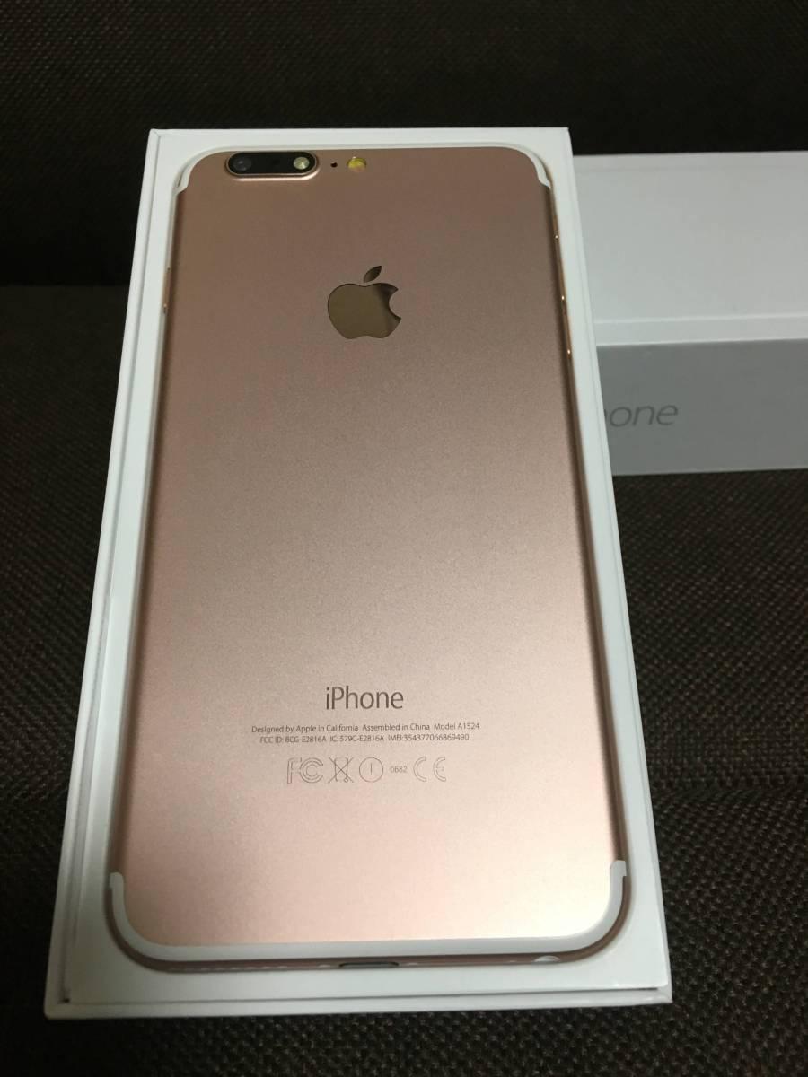 外装新品【iPhone7デザイン】Softbank iPhone6 Plus 64GB ローズゴールド iOS9.2.1 制限〇
