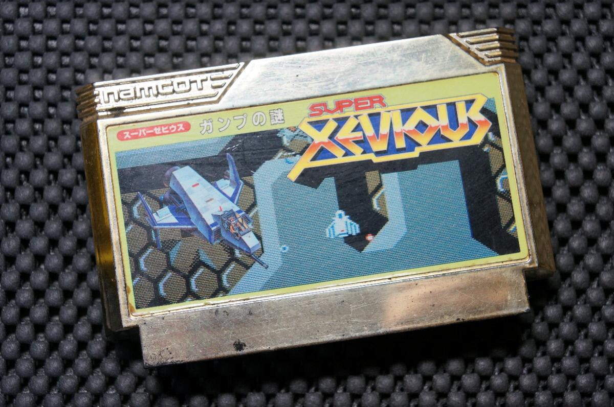 ※現状販売・任天堂 ファミコン カセット ソフト ナムコ スーパーゼビウス ガンプの謎/namco SUPER XEVIOUS 1986年/MADE IN JAPAN 日本製_画像1
