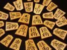 Kyпить 竹風作 御蔵島黄楊 斑入上柾目(虎斑、杢、数枚混) 水無瀬 磨完 余歩2 на Yahoo.co.jp