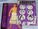 *大相撲観戦案内 相撲増刊 昭和29年4月号 幕内力士写真名