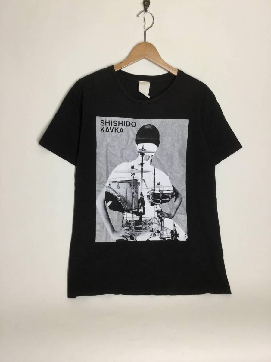 ★ シシドカフカ SHISHIDO KAVKA 半袖Tシャツ 黒 ドラム オフィシャルグッズ