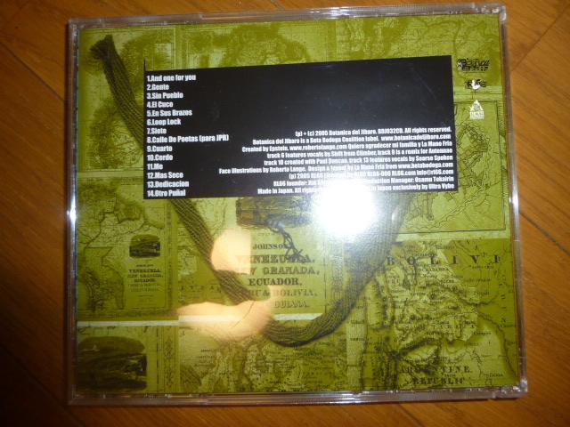 53/CD/BOTANICA DEL JIBARO___EPSTEIN / GENTE SIN PUEBLO__antennae_画像3