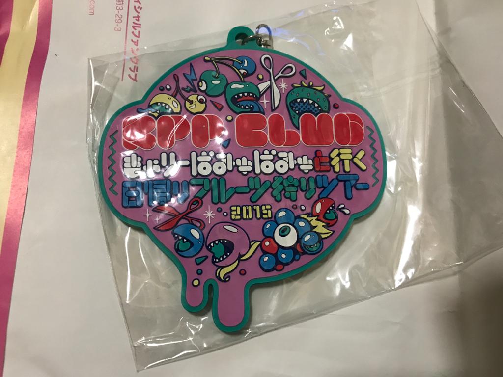 ★未開封新品 きゃりーぱみゅぱみゅ KPP限定ツアー キーホルダー★ ライブグッズの画像