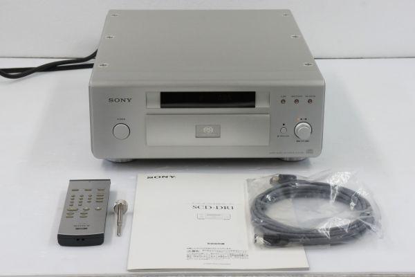E05514】SONY ソニー SCD-DR1 スーパーオーディオCD/CDトランスポート・プレーヤー(美品