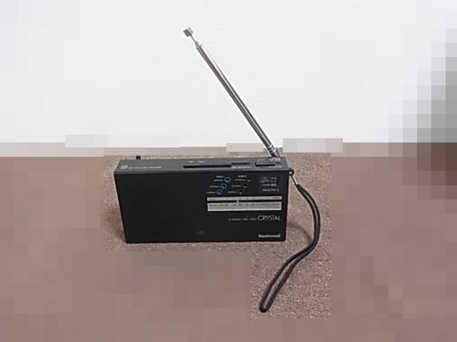 National MW/NSB 2バンドラジオ R-266 中古 動作確認済み_画像2