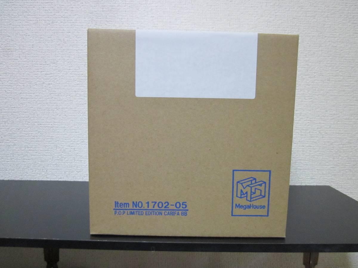 Portrait.Of.Pirates海賊王限量版哈里發Ver.BB POP新/正版國產/交貨時間保持完全未開封的罐頭產品! 編號:m212602189