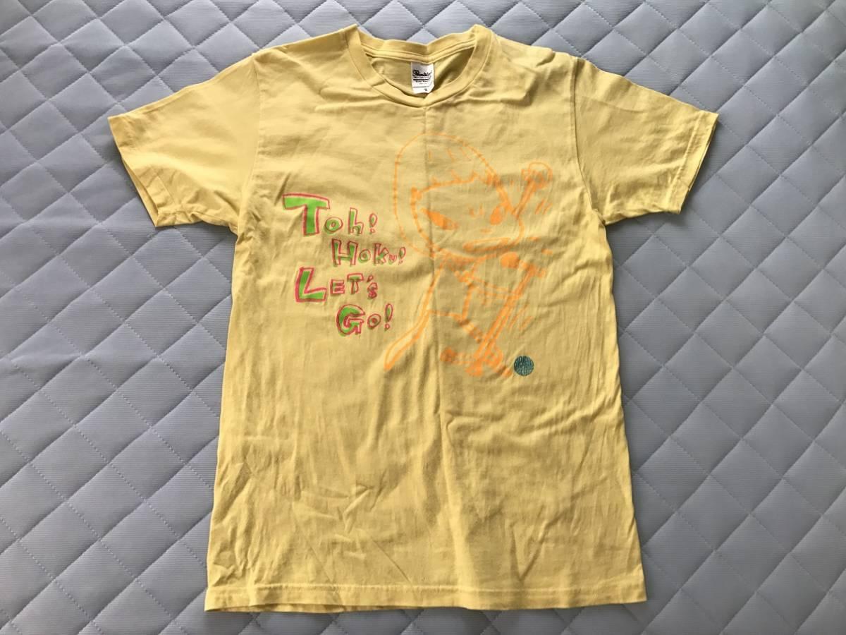 アラバキロックフェス14/Tシャツ/Sサイズ