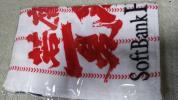 ソフトバンク ホークス 応援 タオル 2017 【タマスタ筑後 8/11】 若鷹 夏祭り