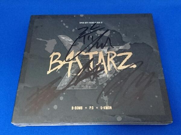 BASTARZ (Block.B) 直筆サインCD / 品行ZERO (非売品)