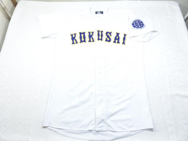 都立国際高校 野球部 #1 レワード REWARD ユニフォーム サイズO (検 甲子園 選抜 センバツ
