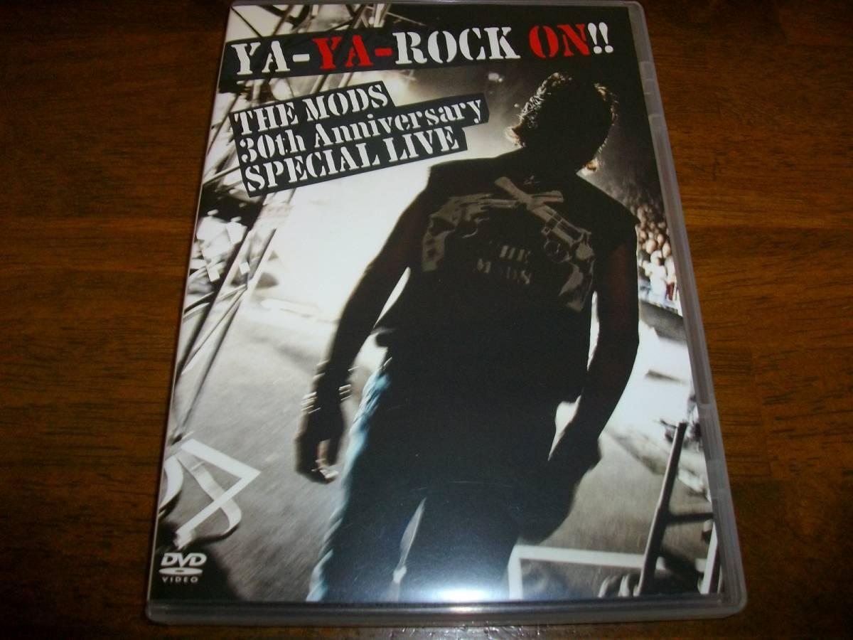 THE MODS ザ・モッズ YA-YA-ROCK ON