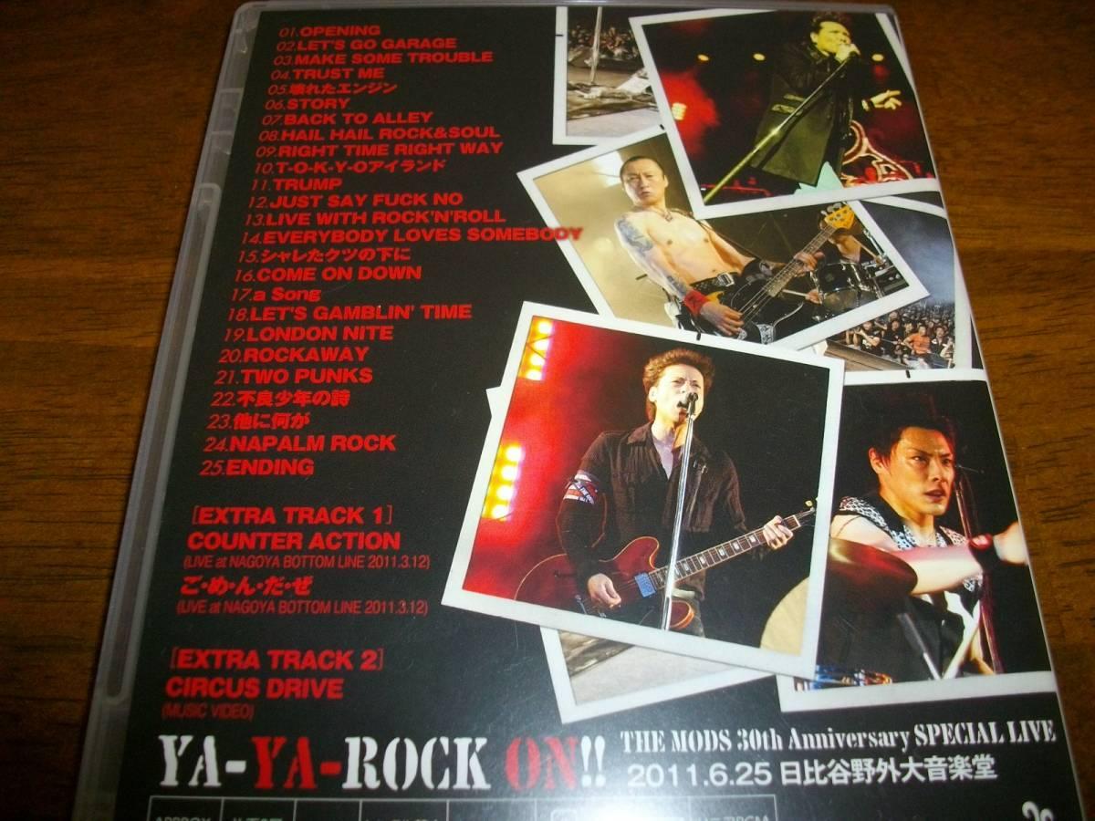 THE MODS ザ・モッズ YA-YA-ROCK ON_画像2