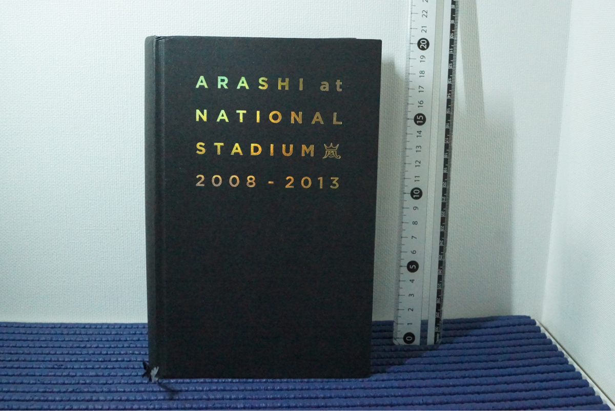 嵐 NATIONAL STADIUM 2008-2013 写真集 /