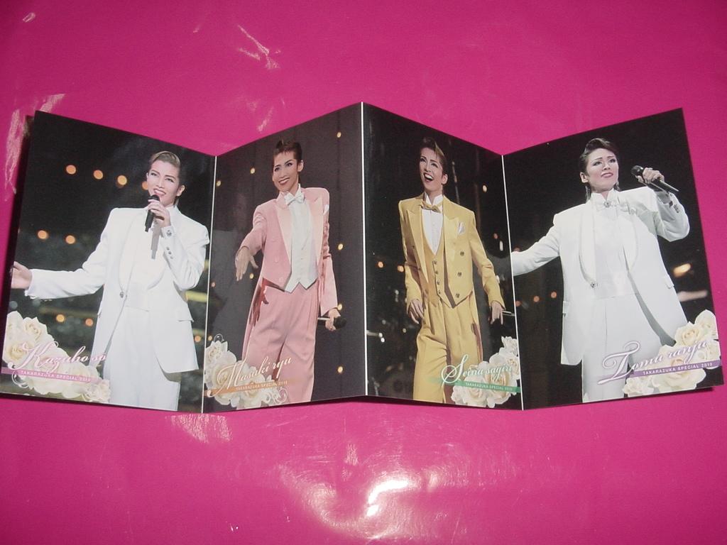 タカラヅカスペシャル2010 DVD予約特典?ポストカードサイズ★切手可 蘭寿とむ 早霧せいな