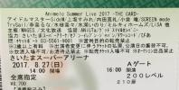 Animelo Summer Live 2017 アニサマ 3日目 8/27(日) 200レベル 210扉2列 1枚