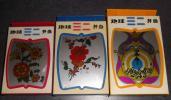 2◆昭和レトロ アルミ弁当箱3点 大中小◆お弁当箱 未使用保