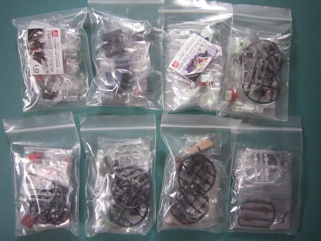 機動戦士ガンダム モビルスーツアンサンブル 01&02&03 7種類 全8種セット 新品未開封品!