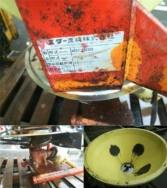 宮城県発 スター農機 ブロードキャスター 肥料散布機 MBC2030 中古 売切!!_画像2