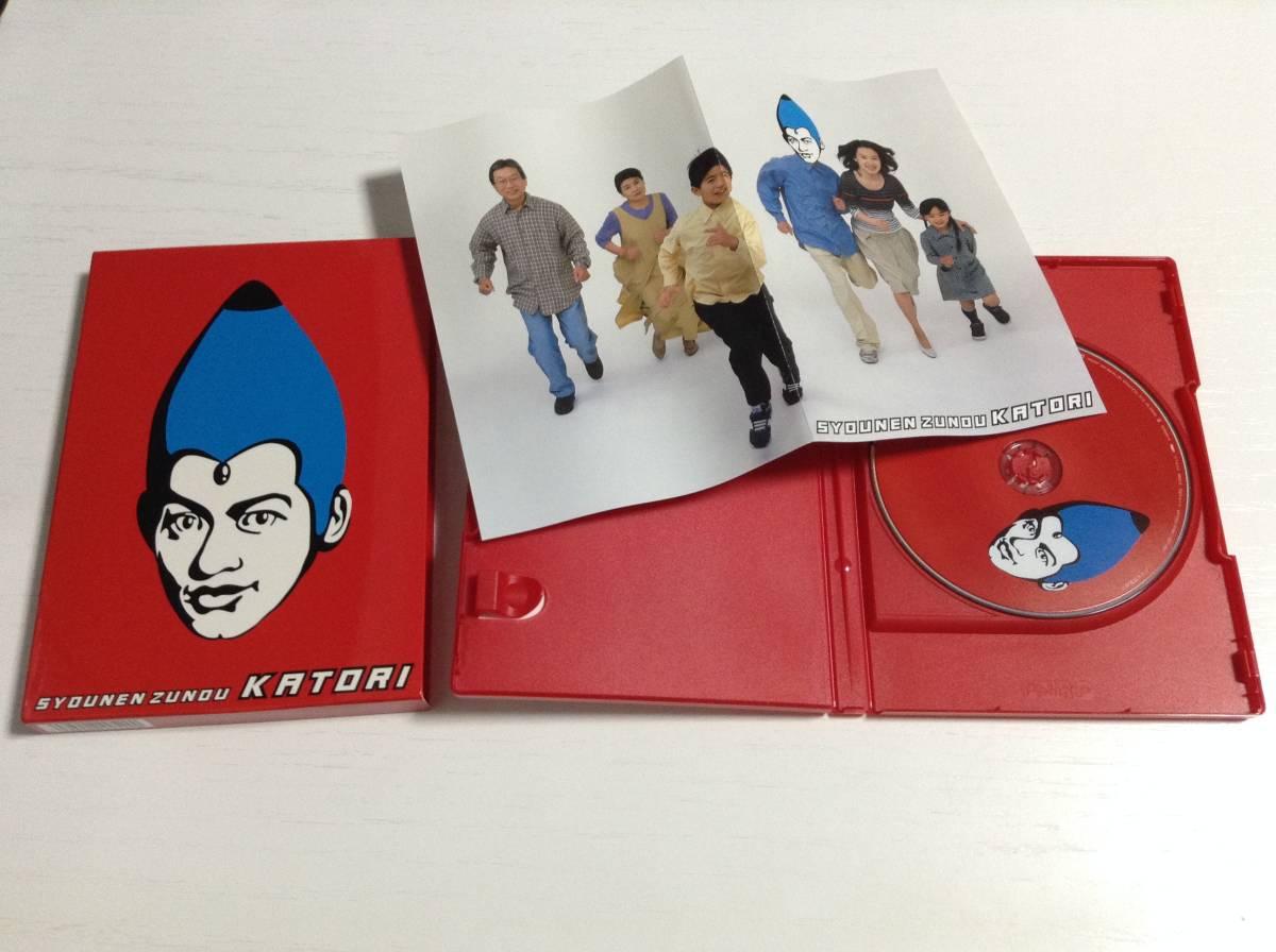 ◆少年頭脳カトリ DVD スリーブケース潰れ痛み・スレ痛み多 国内正規品 SMAP 香取慎吾 即決