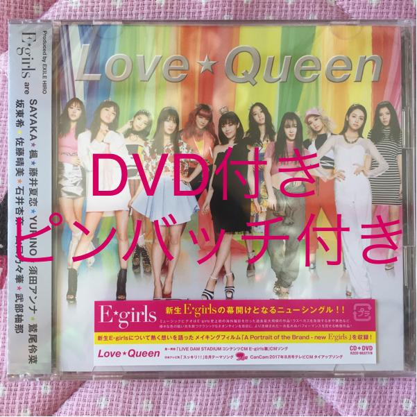 E-girls Love☆Queen ライブグッズの画像