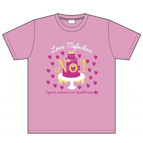 NGT48 村雲颯香 生誕記念 Tシャツ & 生写真セット 2017年7月度 新品未開封!