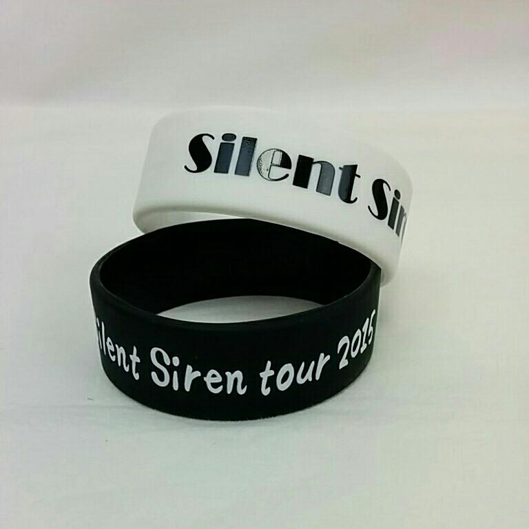Silent Siren 覚悟と挑戦 2015 ラバーバンド 2個セット 2520