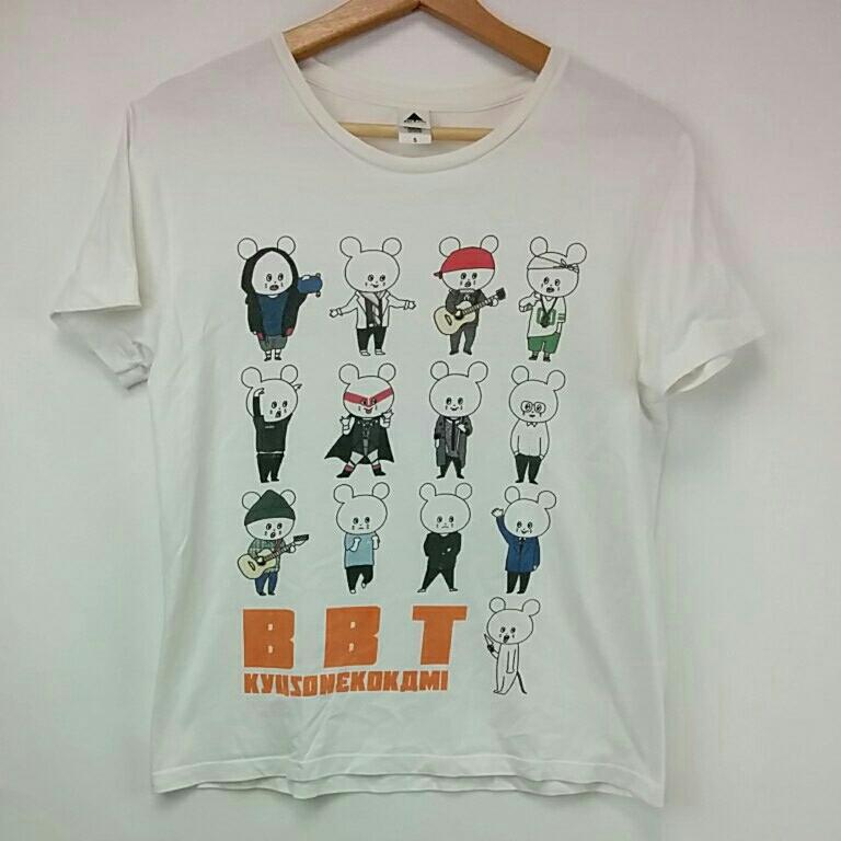 キュウソネコカミ BBT/ビビッた Tシャツ S サイズ グッズ/タオル Tシャツ 2684