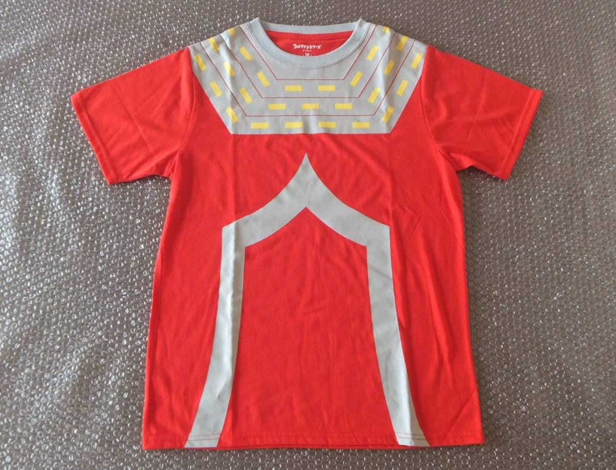 ウルトラマンシリーズ 円谷プロオリジナル ウルトラセブン Tシャツ 未使用品 他多数出品中 グッズの画像