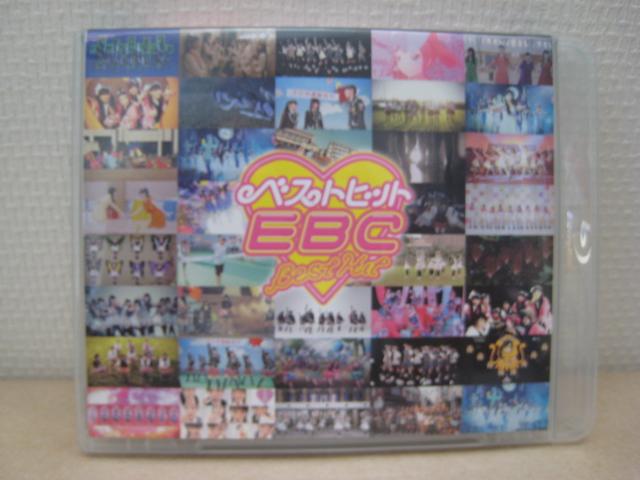 美品【USED】[Blu-Ray]私立恵比寿中学☆ベストヒットEBC ライブグッズの画像