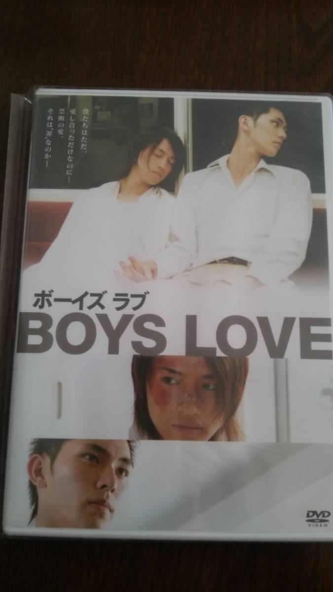 DVD小谷嘉一×斎藤工 BOYS LOVE グッズの画像