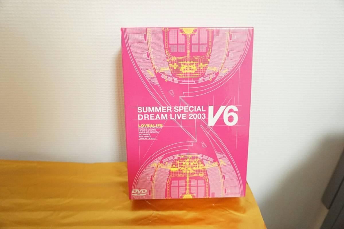 (新品開封のみ)LOVE&LIFE~V6 SUMMER SPECIAL DREAM LIVE 2003 V Program~(初回生産限定) [DVD] コンサートグッズの画像