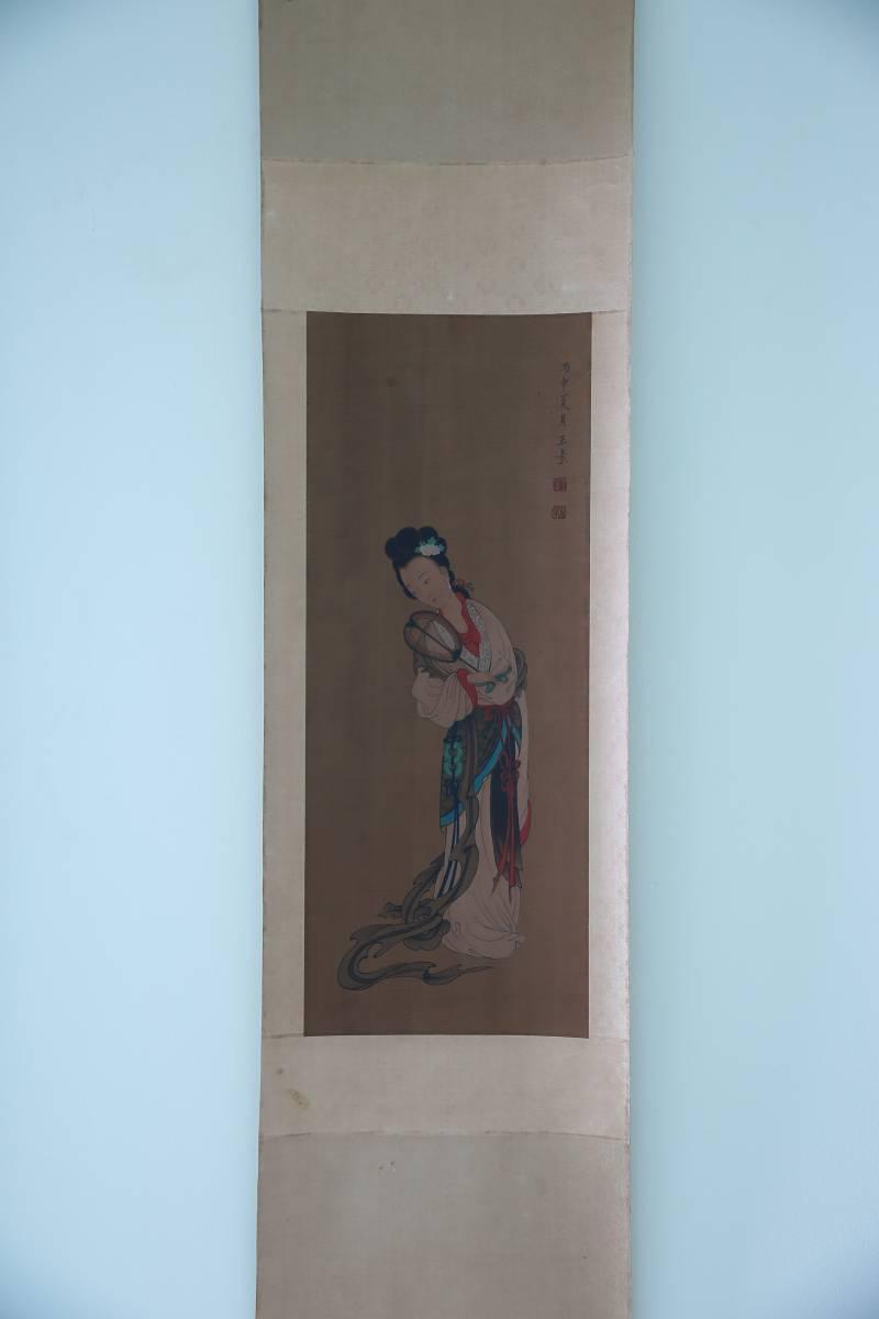 【1707ZH60007】中国美術 清 手巻き画絵巻 王素『仕女』立軸 精品軸