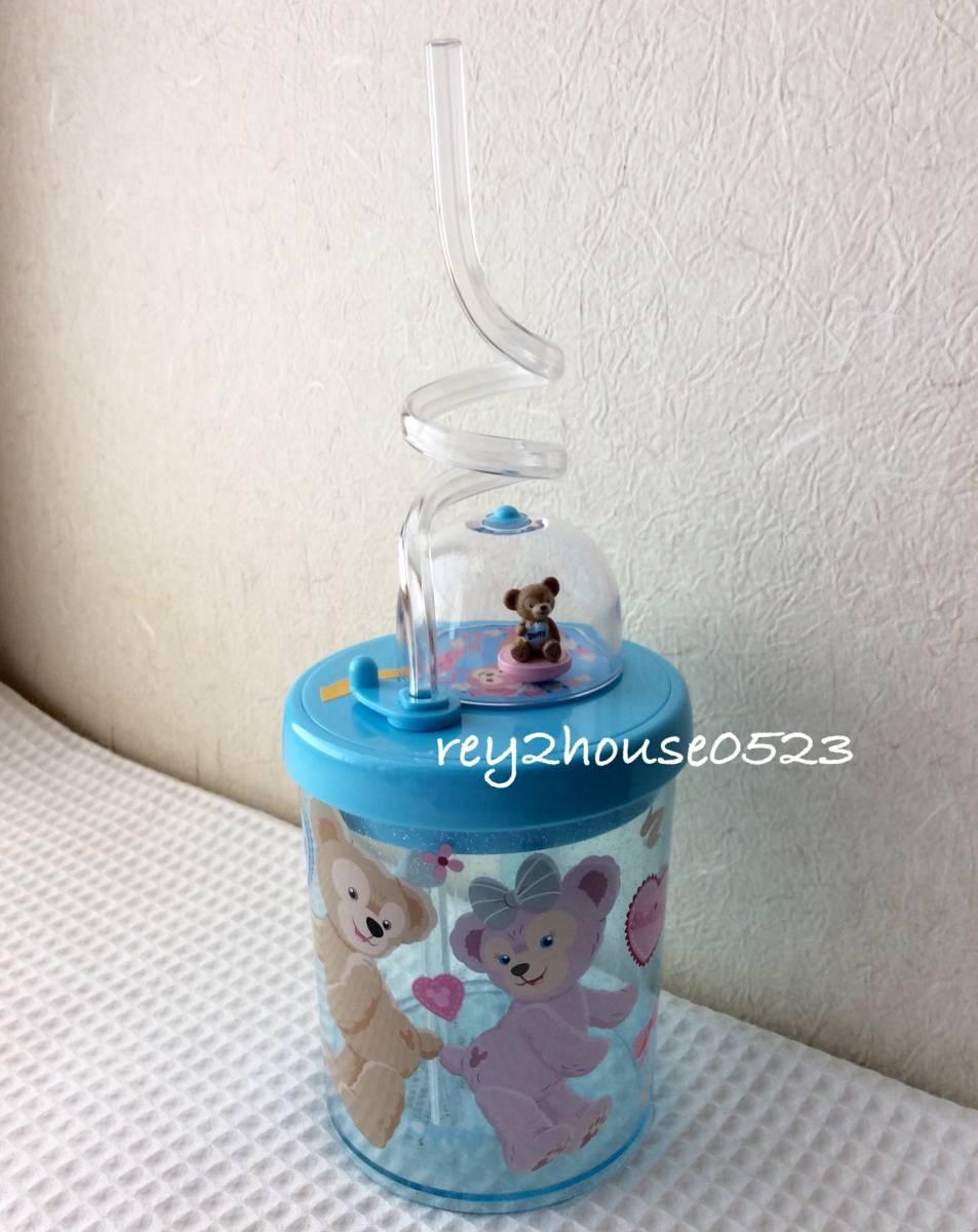 香港 ディズニー ダッフィー シェリーメイ クルクル ストロー付き プラスチック マグカップ ディズニーグッズの画像