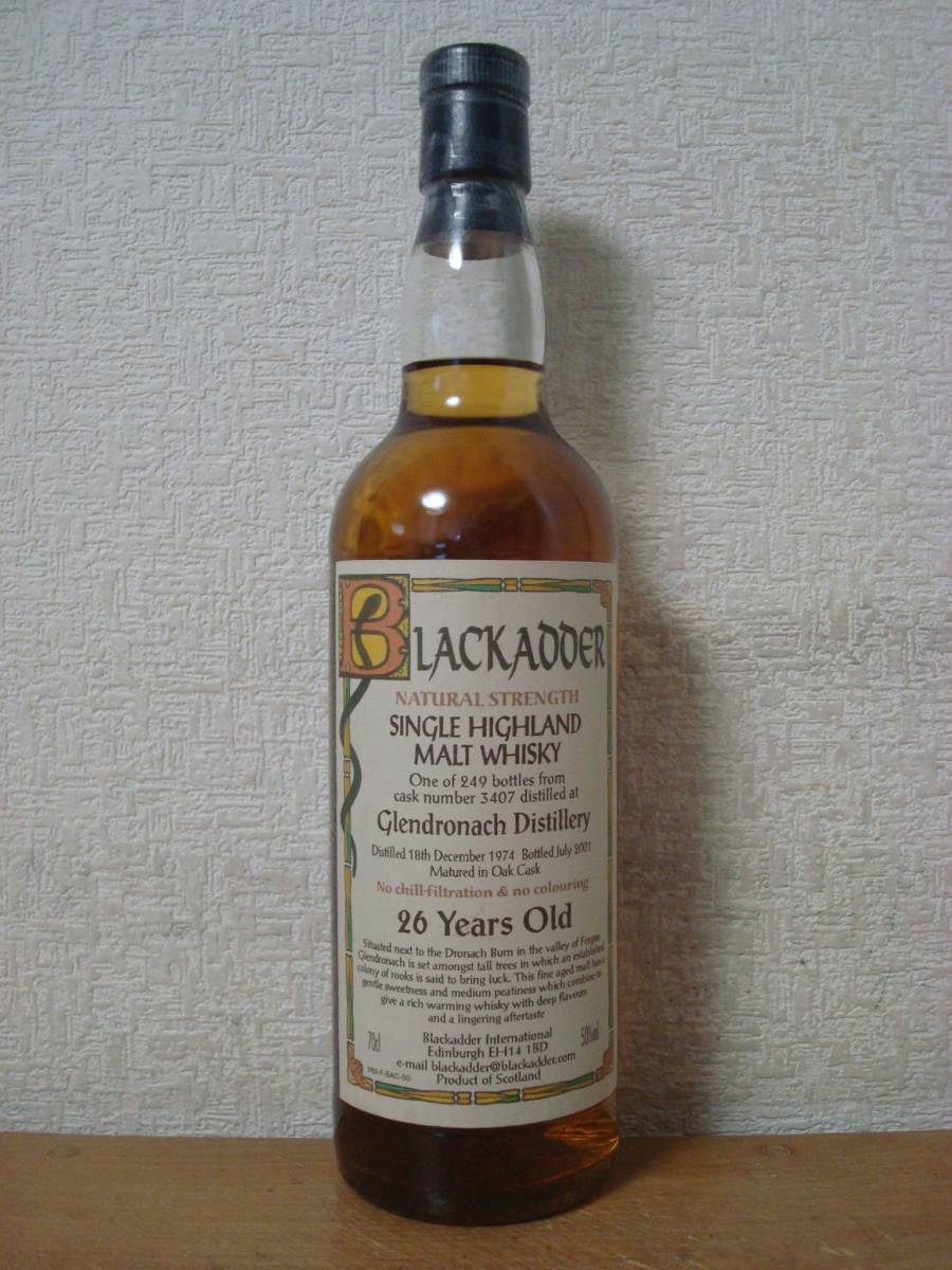 GLENDRONACH★ブラックアダー社☆グレンドロナック26年 1974-2001◆ナチュラル・ストレングス