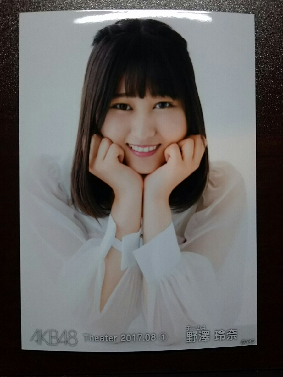 AKB48 野澤玲奈 月別 生写真 2017 August 8月 ① 共通レアカット サイン無し ライブ・総選挙グッズの画像