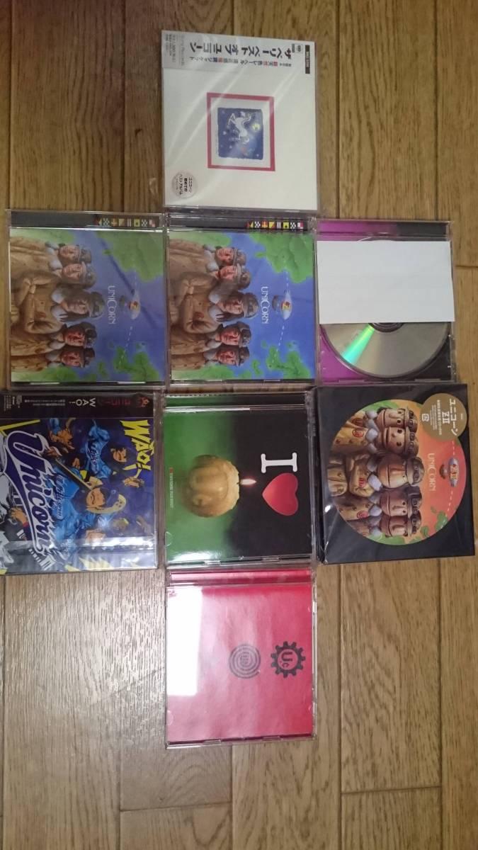 ユニコーン 奥田民生 CD DVD複数枚
