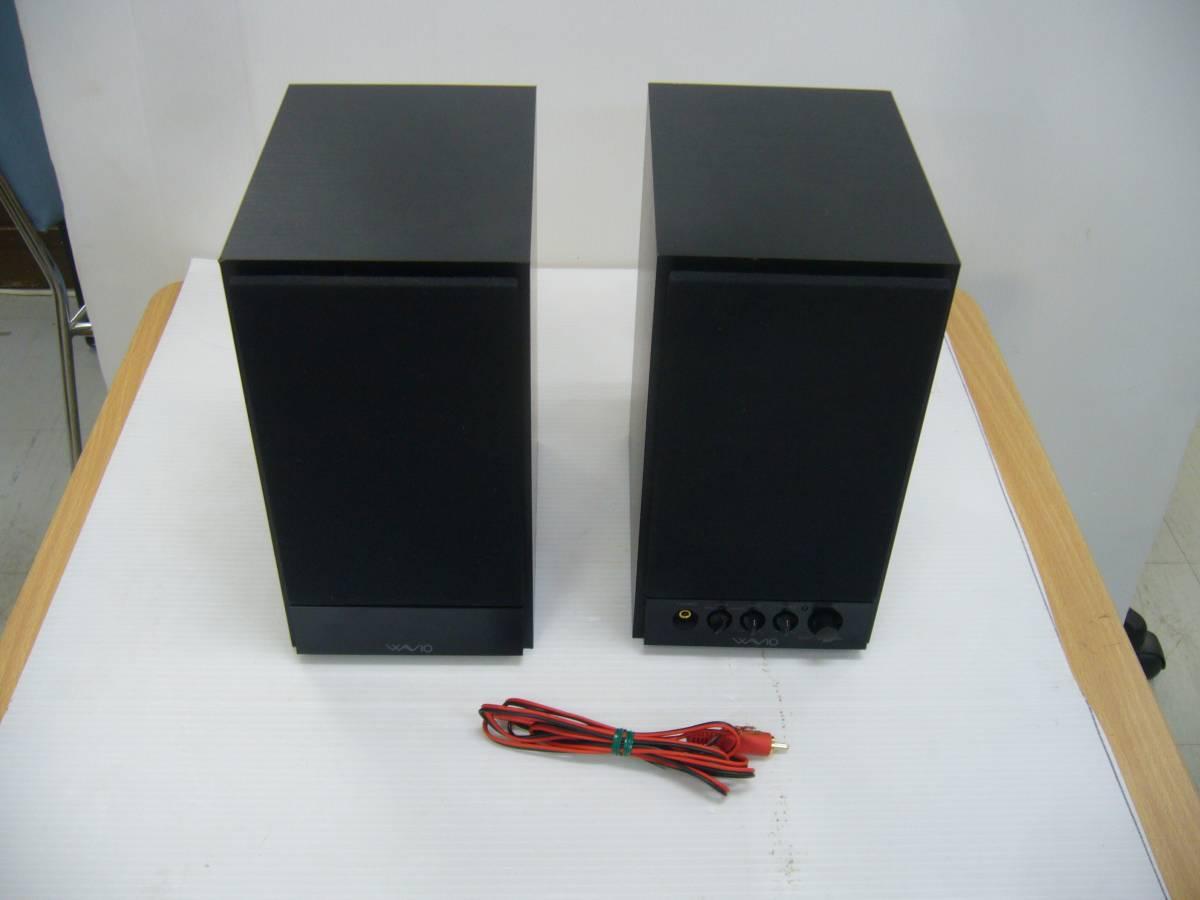 B968★ONKYO GX-D90 WAVIO POWER SPEAKERSYSTEM ブラック アンプ内蔵パワースピーカーシステム★中古品