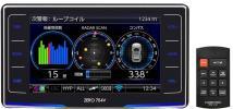新品 未開封 コムテック レーダー探知機 ZERO 704V 移動式小型オービスダブル対応/ゾーン30対応 OBD2接続 GPS ドライブレコーダー連携