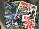 ★WR250R/X DG15J マスターズブック vol.3 vol.4 2冊セット★