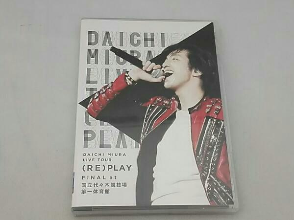 三浦大知 DAICHI MIURA LIVE TOUR (RE)PLAY FINAL at 国立代々木競技場第一体育館 ライブグッズの画像