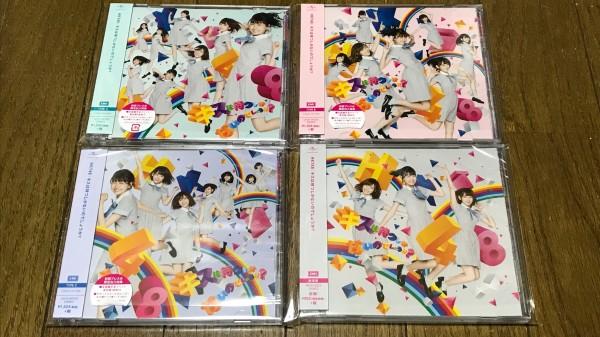 HKT48 10thシングル「キスは待つしかないのでしょうか?」 初回盤CD+DVD3種、劇場盤CD 4枚 写真1種付 封入生写真、握手券無し
