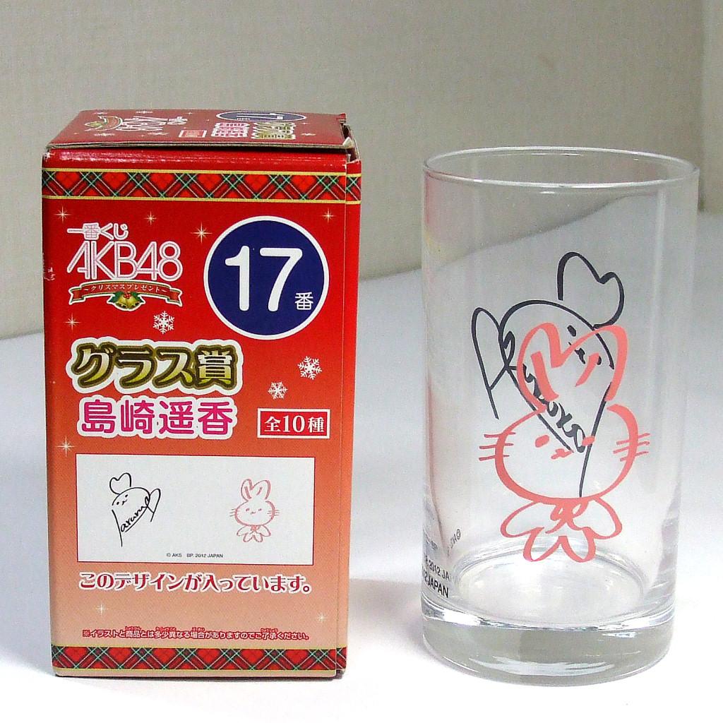 未使用:一番くじ AKB48 島崎遥香 グラス賞 サインのデザイン_画像2
