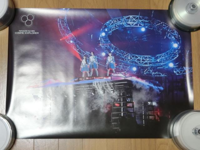 ★非売品★Perfume 6th Tour 2016 COSMIC EXPLORER ポスター★初回限定BD/DVD購入特典★パフューム★