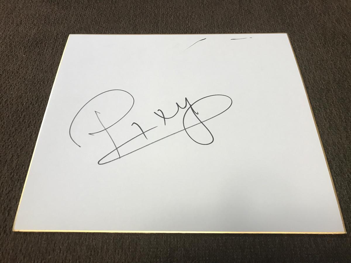 グランパス ピクシー(ストイコビッチ)&トーレス 直筆サイン色紙