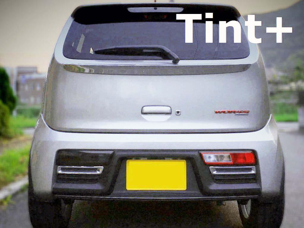 Tint+ 何度も貼れる アルト ターボRS HA36S テールランプ スモークフィルム 4WD