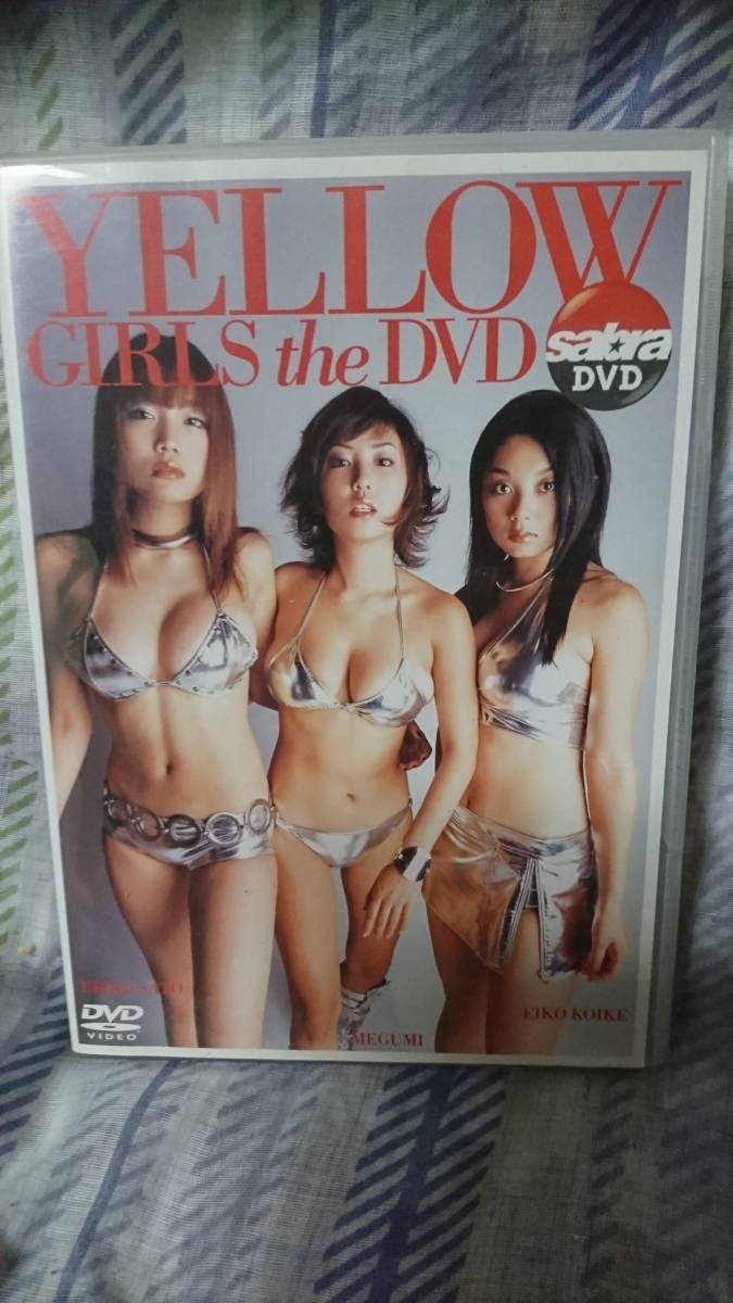 Yellow GIRLS the DVD sabra 小池栄子 佐藤江梨子 MEGUMI サブラ ミニ写真集付き グッズの画像
