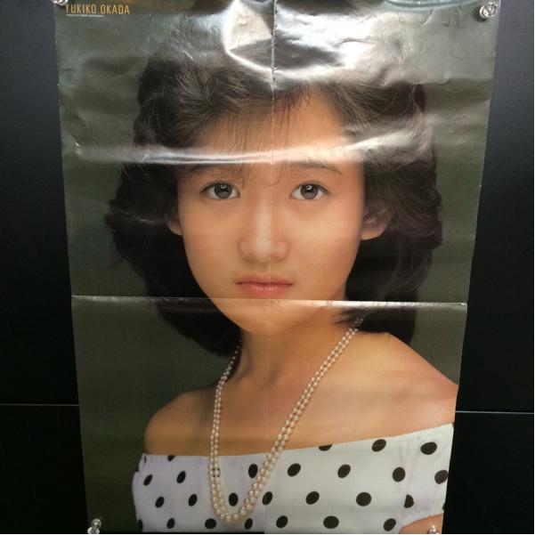 p-34 YUKIKO OKADA 岡田有希子 ピンナップポスター 縦57cm×横40cm※商品説明もご覧ください※0803 ライブグッズの画像