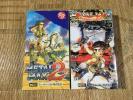 スーパーファミコン メタルマックス2 メタルマックスリターンズ 箱説付き2本セット