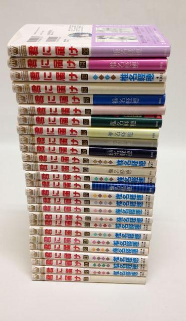 △1618 君に届け 1~26巻セット 椎名 軽穂 少女コミック グッズの画像