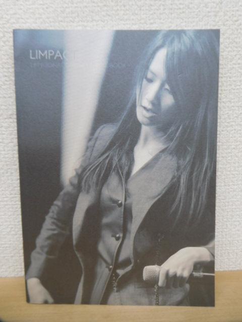 少女時代 ユナ ファンサイト制作写真集「LIMPACT」LIMYOONACOM 2ND